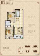 信达蓝庭福邸2室2厅1卫89平方米户型图