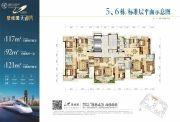 碧桂园天御湾3室2厅2卫92--121平方米户型图