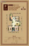 金水湾3室2厅1卫130平方米户型图