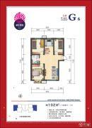美好家园3室2厅1卫101平方米户型图