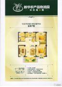 新华农产品物流园3室2厅1卫107平方米户型图
