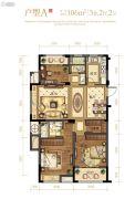 文鼎苑3室2厅2卫106平方米户型图