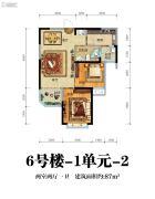 济南恒大奥东新都2室2厅1卫0平方米户型图