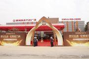 漳州角美万达广场外景图