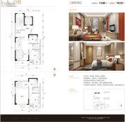 领御・一方中心3室2厅2卫116--142平方米户型图