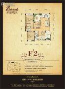 福康瑞琪曼国际社区3室2厅2卫128平方米户型图