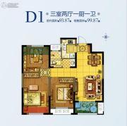 天朗蔚蓝东庭2室2厅1卫68平方米户型图
