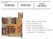 常绿大溪地4室2厅2卫140平方米户型图
