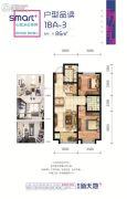 滨河新天地2室2厅1卫86平方米户型图