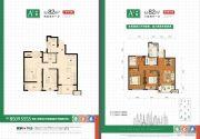 中国铁建保利・像素3室2厅1卫0平方米户型图