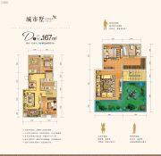 天朗大兴郡4室3厅2卫167平方米户型图