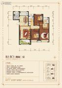 西峡财富新城3室2厅2卫137平方米户型图