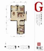 燕都紫庭2室2厅1卫93--94平方米户型图