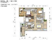 锦峰�Z玺3室2厅2卫115平方米户型图
