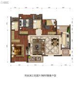 同创・滨江3室2厅2卫98平方米户型图