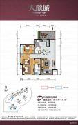 大欣城3室2厅2卫114--117平方米户型图