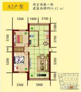 南台花园2室2厅1卫94平方米户型图
