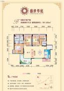 盛世华庭4室2厅3卫161平方米户型图