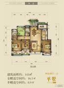 融创前海中心4室2厅2卫141平方米户型图