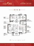 万科城・润园3室2厅2卫133平方米户型图