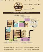 福晟钱隆城3室2厅2卫122平方米户型图