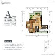 林海・碧海蓝天2室2厅1卫83平方米户型图