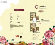 中国铁建原香漫谷0室0厅0卫197平方米户型图
