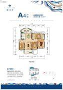 丽江东岸3室2厅2卫136平方米户型图