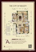 万豪丽城4室2厅3卫194平方米户型图