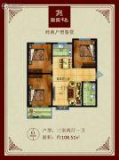 龙城半岛3室2厅1卫108平方米户型图