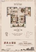 碧水豪庭2室2厅1卫87平方米户型图