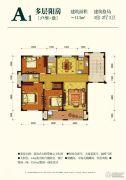 相郡3室2厅3卫113平方米户型图