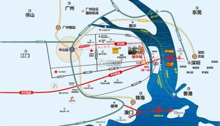华隆臻华城