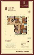 中建・荆南熙园3室2厅2卫118平方米户型图