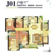 华强城4室2厅2卫164平方米户型图