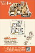 观岭高尔夫半山3室2厅2卫112平方米户型图