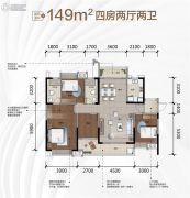 新城�Z城4室2厅2卫149平方米户型图