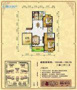 中央新城2室2厅2卫124平方米户型图