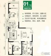 惠天然・乐都汇公馆0室0厅0卫0平方米户型图