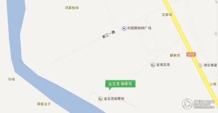 金龙湾・御景苑