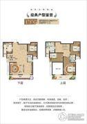 迪臣世博广场4室2厅3卫244平方米户型图