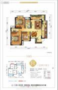 美宇白马湖水街3室2厅2卫97平方米户型图