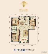 随州世纪花园3室2厅2卫122平方米户型图