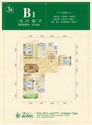 方鹏・航天城3室2厅2卫122平方米户型图