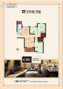 圣桦城3室2厅2卫129平方米户型图