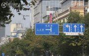 黔龙1号交通图