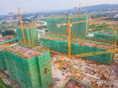 宁江新城五期