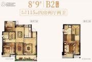 融侨观湖4室2厅2卫115平方米户型图