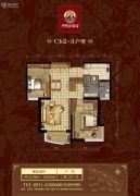 鸿运润园2室2厅1卫123--124平方米户型图