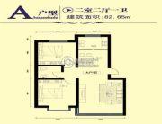 鑫大成・御龙湾2室2厅1卫82平方米户型图
